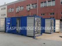 The Container Nitrogen Generator for Movable